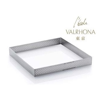 De Buyer L'Ecole Valrhona Stainless Steel Perforated Tart Ring - 3/4'' High Square L. 2 3/4''