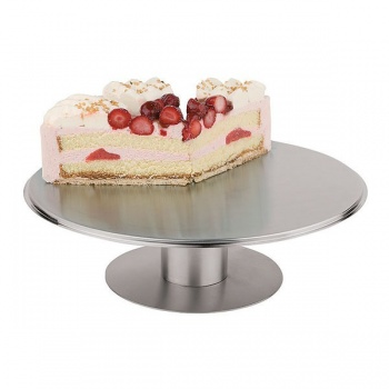 Revolving Stainless Steel Cake Stand - 12 1/8 Dia. - 12.125 x W 12.125 x H 2.75