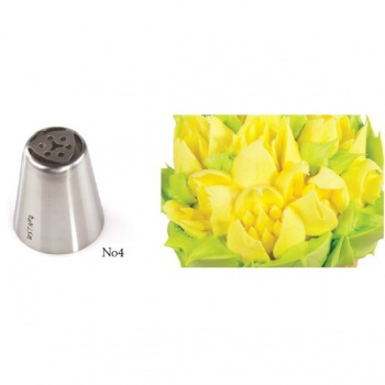Russian Icing Decorating Nozzle Tips Stainless Steel- Flowers - No 04