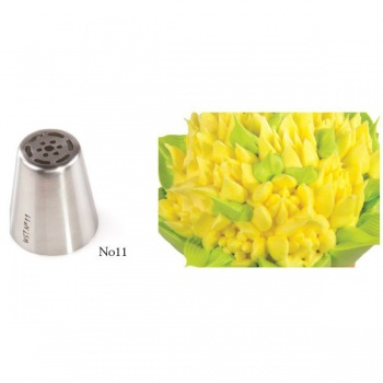 Russian Icing Decorating Nozzle Tips Stainless Steel- Flowers - No 11