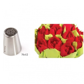 Russian Icing Decorating Nozzle Tips Stainless Steel- Flowers - No 12