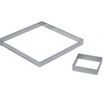 Stainless Steel Square Tart Ring 7.5 x 7.5 cm - 2 cm High
